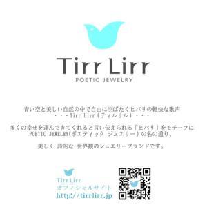 Tirr Lirr ティルリル/揺れる キュービック ネックレス シルバー925/ヒバリ 小鳥 シルバーカラー TNSS-002(取寄せ/代引不可)|ajewelry|06