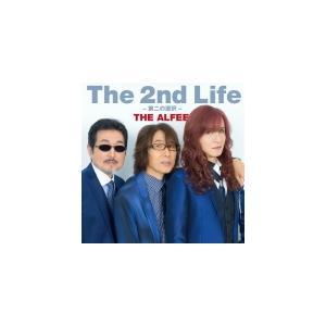 初回限定盤C(初回プレス) フォトカードC封入(初回) キャンペーン応募券 THE ALFEE CD/The 2nd Life -第二の選択- 21/7/28発売 オリコン加盟店|ajewelry