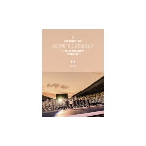 通常盤 (取) アマレイケース仕様 BTS 2DVD/BTS WORLD TOUR LOVE YOURSELF: SPEAK YOURSELF-JAPAN EDITION 20/4/15発売の商品画像|ナビ
