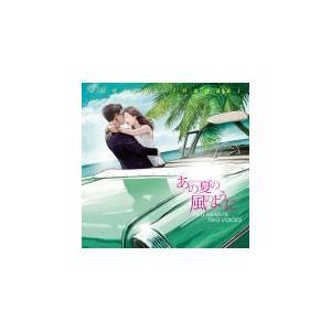 稲垣潤一 SHM-CD/あの夏の風のように -TWO HEARTS TWO VOICES- 19/8/7発売 オリコン加盟店 ajewelry