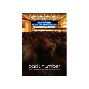 通常盤 back number DVD/All...の関連商品9