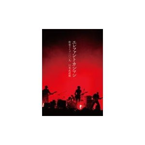通常盤 エレファントカシマシ 2DVD/新春ライブ2019日本武道館 19/6/12発売 オリコン加盟店 ajewelry