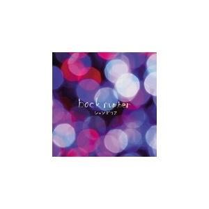 通常盤 back number CD/シャンデリア 15/12/9発売 オリコン加盟店