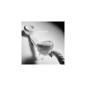 ■通常盤 ・CDのみ  ○TBS系 火曜ドラマ「初めて恋をした日に読む話」主題歌となるニューシングル...