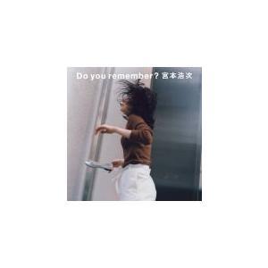 通常盤 宮本浩次 CD/Do you remember?19/10/23発売 オリコン加盟店|ajewelry