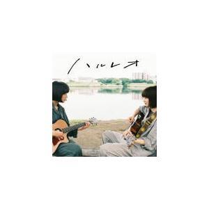 限定盤(取)ハルレオ CD/さよならくちびる 19/5/22発売 オリコン加盟店|ajewelry