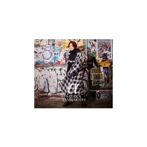 特典ポスタープレゼント(希望者)初回限定盤 山本彩 CD+DVD/タイトル未定 19/12/25発売 オリコン加盟店|ajewelry