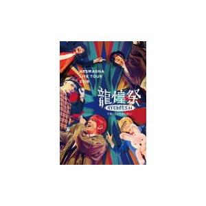 Type A  アルスマグナ 2DVD/ARSMAGNA LIVE TOUR 2018 「龍煌祭〜学園の7不思議を追え!〜」 19/3/20発売 オリコン加盟店|ajewelry
