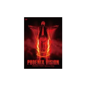 限定盤(取) 田原俊彦 4DVD/PHOENIX VISION〜TOSHIHIKO TAHARA Performance History〜 19/7/24発売 オリコン加盟店 ajewelry