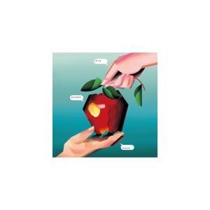 V.A. CD/アダムとイヴの林檎(椎名林檎トリビュートアルバム) 18/5/23発売 オリコン加盟...