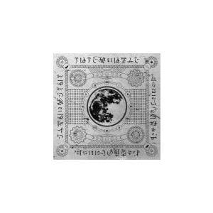 ★初回プレス封入特典 ・8/5. 8/6 Zepp DiverCity TOKYOライブ「夏休みLI...