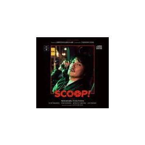 V.A. CD/「SCOOP !」 オリジナル・サウンドトラック 16/9/28発売 オリコン加盟店