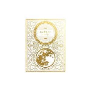 ■初回限定盤 ・CD(1枚) ・豪華真夜中の魔法使えそうなBOX仕様 ・Music Video アー...
