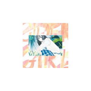 初回限定盤(取) DVD付 サイダーガール CD+DVD/落陽/ID 20/9/2発売 オリコン加盟店|ajewelry