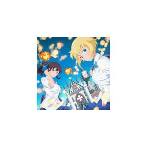 初回限定アニメジャケット盤(取) サイダーガール CD/落陽/ID 20/9/2発売 オリコン加盟店|ajewelry