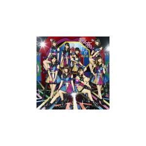 TYPE-A HKT48  CD+DVD/最高かよ 16/9/7発売 オリコン加盟店