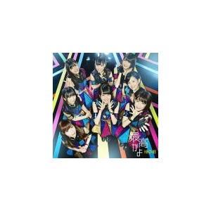 TYPE-C HKT48  CD+DVD/最高かよ 16/9/7発売 オリコン加盟店