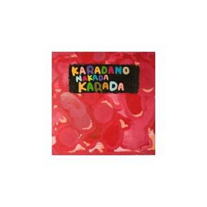 先着特典ジャケットアートボード(外付) 通常盤  C&K CD/KARADANONAKADAKARADA 21/8/18発売 オリコン加盟店|ajewelry