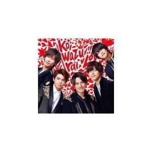 特典A4クリアポスター(外付)通常盤 King & Prince CD/koi-wazurai 19/8/28発売|ajewelry