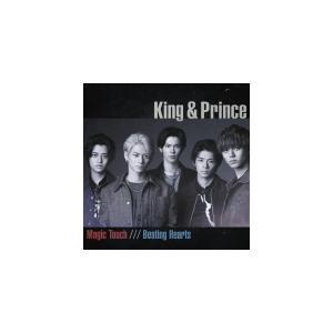 通常盤(初回仕様/取) 動画視聴用シリアルコード King & Prince CD/Beating Hearts 21/5/19発売 ajewelry