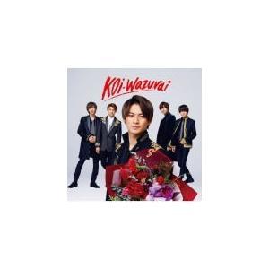 特典ステッカーシート(外付)初回限定盤B King & Prince CD+DVD/koi-wazurai 19/8/28発売|ajewelry