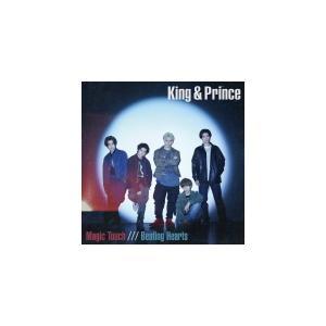 初回限定盤A(取) 動画視聴用シリアルコード DVD付 King & Prince CD+DVD/Beating Hearts 21/5/19発売 オリコン加盟店 ajewelry