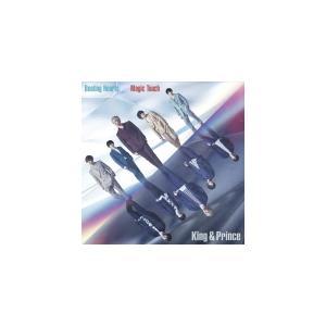 ▼初回限定盤B  動画視聴用シリアルコード DVD付 King & Prince CD+DVD/Beating Hearts 21/5/19発売 オリコン加盟店 ajewelry