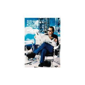 井上陽水 Blu-ray/井上陽水50周年記念ライブツアー『光陰矢の如し』〜少年老い易く 学成り難し〜 20/9/1発売|ajewelry
