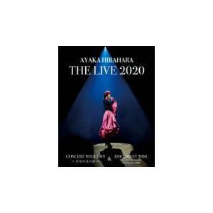 平原綾香 Blu-ray/平原綾香 THE LIVE 2020 CONCERT TOUR 2019 〜 幸せのありか 〜 & DOCUMENT 2020 A-ya in Myanmar『MOSHIMO』の軌跡 20/9/30発売 ajewelry