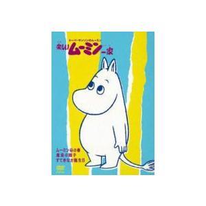 ムーミン DVD【楽しいムーミン一家〜魔法の帽子 他】11/6/22発売 オリコン加盟店|ajewelry