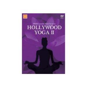 フィットネス DVD/TIPNESS presents Work Out series HOLLYWOOD YOGAII〜体の歪みをリセットしボディシェイプ&機能改善 13/3/20発売 オリコン加盟店|ajewelry