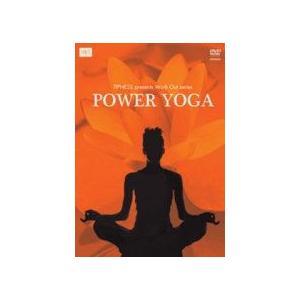 フィットネス DVD/TIPNESS presents Work Out series POWER YOGA〜代謝を高めてシェイプアップ 13/3/20発売 オリコン加盟店 ajewelry