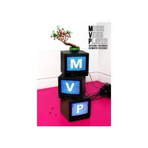 初回盤 桑田佳祐 2DVD/MVP 18/1/3発売の商品画像