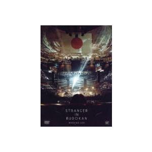 ■通常盤  ■仕様 ・2DVD  ○星野源が2月6日に開催した初の単独日本武道館公演「STRANGE...