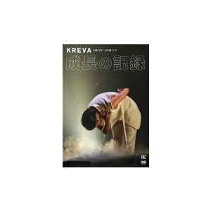 KREVA DVD/NEW BEST ALBUM LIVE -成長の記録- at 日本武道館 20/...