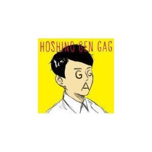 ◆シンガー・ソングライター、星野源のシングル。2013年5月10日公開のアニメ映画『聖☆おにいさん』...