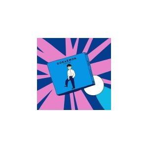 ■通常盤  ■仕様 ・CDのみ  ○星野源、待望のニューシングルは、3/3公開『映画ドラえもん のび...