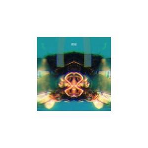 完全生産限定盤(取) Ivy to Fraudulent Game(アイヴィートゥフロウジュレントゲーム) CD/模様 19/7/24発売 オリコン加盟店|ajewelry