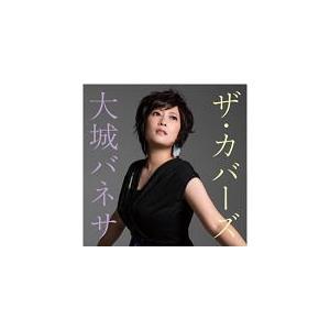 大城バネサ CD/ザ・カバーズ 19/6/26発売 オリコン加盟店|ajewelry