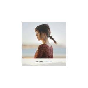 通常盤 藤田麻衣子 CD/necessary 20/3/18発売 オリコン加盟店|ajewelry