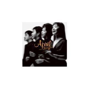 限定生産盤<マスターピース・コレクション> April CD/10cc of Tears 21/6/23発売 オリコン加盟店|ajewelry