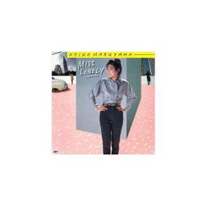 限定生産盤<マスターピース・コレクション> 丸山圭子 CD/MISS LONELY 21/6/23発売 オリコン加盟店|ajewelry