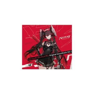 初回限定盤(取) デジパック仕様+ジャケットステッカー封入 Vanguard Sound 2CD/パニシング:グレイレイヴン オリジナル・サウンドトラック Vol.1 21/10/20発売|ajewelry