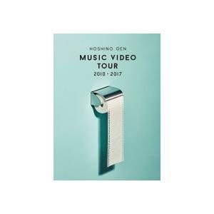 星野源 Blu-ray/Music Video Tour 2010-2017 17/5/17発売