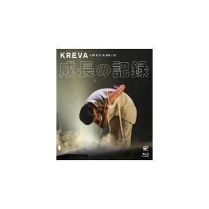 KREVA Blu-ray/NEW BEST ALBUM LIVE -成長の記録- at 日本武道館...
