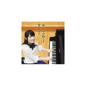 ■仕様 ・CD+DVD  ○やさしい音色が感動を呼ぶ…。TBS「金スマ」NHK「おはよう日本」などで...