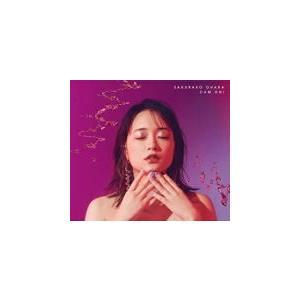大原櫻子/CAM ON!〜5th Anniversary Best〜(「うねうね」盤)の商品画像|ナビ