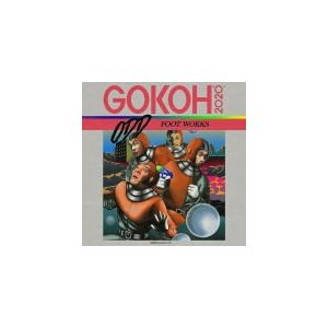踊Foot Works(オドフットワークス) 2CD/GOKOH + KAMISAMA 19/7/3...