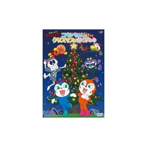 アンパンマン DVD/それいけ!アンパンマン 2017クリスマススペシャル コキンちゃんとクリスマスのおくりもの 18/11/7発売 オリコン加盟店 ajewelry