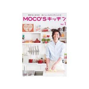 バラエティー DVD[MOCO'Sキッチン Vol.1]12/3/7発売 オリコン加盟店 封入特典付
